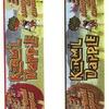 California Snack Foods Announces Recall of Karm'l Dapples/All Styles