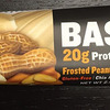 Probar LLC Recalls Probar Base Frosted Peanut Butter Bars Due to Possible Presence of Undeclared Milk Allergen