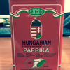 Spiceco Issues Allergy Alert on Undeclared Peanut Allergen in 5 Oz. Containers of Pride of Szeged Sweet Hungarian Paprika Lot # 091617PAHU05PS