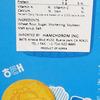 Hamchorom, Inc. Issues Allergy Alert On Undeclared Milk and Egg In HAITAI Tayo and HAITAI Gyeran Crackers