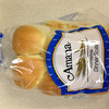 "The Jefferson Street Bakery Issues Allergy Alert On Undeclared Milk In ""Amana Dinner Rolls"""