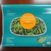 Superior Foods, Inc., of Watsonville, CA is recalling 8,475 Cases Of Simply Balanced 10-oz Frozen Organic Chopped Spinach Distributed Exclusively At Target Stores.