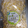 Henry's Farm Inc Recalls Soybean Sprouts Due to Possible Health Risk