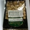 Kanan Enterprises Conducts Nationwide Voluntary Recall of Macadamia Nuts