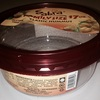Sabra Dipping Company Issues Nationwide Voluntary Recall of Select SKUs of Its Classic Hummus