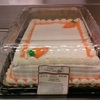 Smiths Food and Drug Stores recall In-store Bakery Carrot Cake