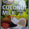 Bedessee Imports Inc., Voluntarily Recalls Brown Betty Coconut Milk Powder Due to Presence of Undeclared Milk