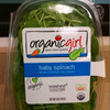 Limited Precautionary Recall of 5 oz organicgirl Baby Spinach Announced