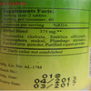 Butala Emporium, Inc. Recalls Eleven Ayurvedic Dietary Supplements Because of Elevated Levels of Lead and Mercury